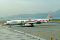 B-HWG @ VHHH - Airbus A330-343X [662] (Dragonair) Hong Kong~B 31/10/2005 - by Ray Barber