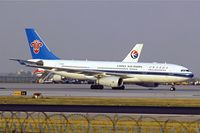 B-6058 @ ZBAA - Airbus A330-243 [656] (China Southern Airlines) Bejing~B 17/10/2006 - by Ray Barber