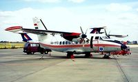 HA-YFD @ LHBP - Let L-410 UVP-E17 Turbolet [892324] Budapest-Ferihegy~HA 15/06/1996