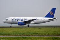 5B-DCF @ EHAM - Cyprus Airways on a Foggy Polderbaan - by Jan Lefers