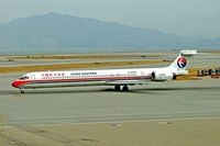 B-2270 @ VHHH - McDonnell Douglas MD-90-30 [53590] (China Eastern Airlines) Hong Kong International~B 31/10/2005 - by Ray Barber