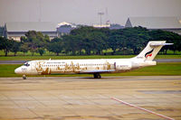 HS-PGO @ VTBD - Boeing 717-23S [55067] (Siem Reap Air)Bangkok~HS 12/11/2005