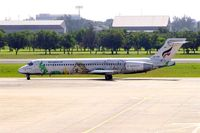 HS-PGR @ VTBD - Boeing 717-231 [55074] (Bangkok Airways) Bangkok Int'l~HS 30/10/2005