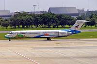 HS-PGQ @ VTBD - Boeing 717-231 [55081] (Bangkok Airways) Bankok~HS 30/10/2005.