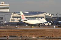 B-18708 @ DFW - China Airlines Cargo departing DFW Airport