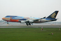9V-SPL @ LOWW - Tropical Megatop arriving Runway 16 - by oe-vap