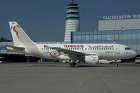 TS-IMO @ LOWW - Tunis Air Airbus 319