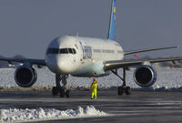 D-ABOI @ EGSH - Arriving at a snowy EGSH for spray by Air livery. - by Matt Varley
