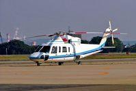 JA6719 @ RJNA - Sikorsky S-76C [760418] Nagoya-Komaki~JA 04/11/2005 - by Ray Barber