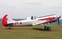 G-YAKU photo, click to enlarge