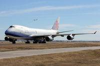 B-18720 @ DFW - China Airlines Cargo at DFW Airport