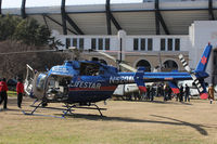 N520MT - On display at the 2013 Armed Forces Bowl in Fort Worth, TX
