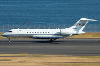 JA005G @ RJTT - Japan Civil Aviation Bureau