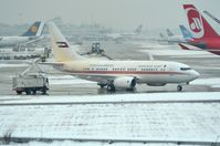 A6-HRS @ EDDL - Dubai Air Wing BBJ being de-iced in DUS. - by FerryPNL