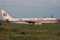 B-6121 @ LIRF - Landing