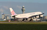B-18807 @ EHAM - China A343 arriving in AMS - by FerryPNL