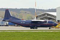 UR-CGV @ EGNX - Antonov An-12BP, c/n: 6344610 at  East Midlands