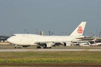 LX-DCV @ DFW - Cargolux at DFW Airport