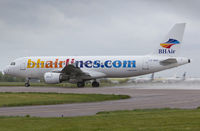 LZ-BHC @ EGSH - Departing a wet wet wet rwy 27... - by Matt Varley