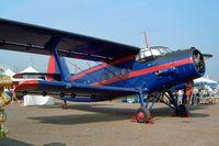 C-GFBR @ CYOO - Antonov An-2PK [1G238-52] Oshawa~C 25/06/2005 - by Ray Barber