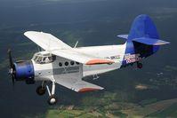 HA-MKI @ INFLIGHT - Antonov 2