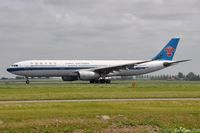 B-6500 @ EHAM - China Southern Plane - by Jan Lefers
