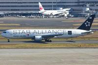 HL7516 @ RJTT - Asiana Airlines