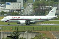 EI-DXY @ LFPG - Airbus A320-211, c/n: 525 at Paris CDG