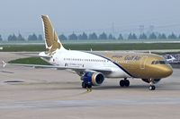 A9C-AP @ LFPH - Gulf Air 2012 Airbus A320-214, c/n: 5171 - by Terry Fletcher