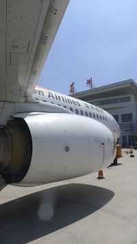 B-5050 @ ZLLL - Lanzhou Zhongchuan Airport (Lanzhou West Airport), Lanzhou, Gansu, China - by Dawei Sun