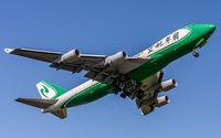 B-2421 @ ELLX - departure from Lux via RW06 - by Friedrich Becker