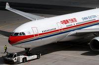 B-5902 @ EDDF - China Eastern Airlines A330