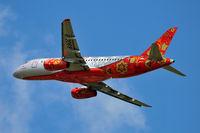 RA-89009 @ EPKK - Aeroflot
