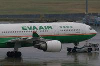 B-16312 @ VIE - Eva Air Airbus A330-200 - by Thomas Ramgraber