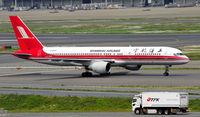 B-2843 @ RJTT - Shangai Airlines B-757 taxi - by JPC
