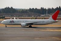 JA611J photo, click to enlarge