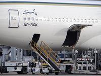 AP-BGK @ LFPG - PIA770 CDG/MILAN/ISLAMABAD - by Jean Goubet-FRENCHSKY