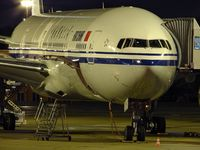 B-2040 @ LFPG - CA934 at CDG T1 - by Jean Goubet-FRENCHSKY