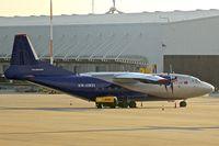 EW-338TI @ EGNX - Ruby Star's Antonov An-12, c/n: 1340106 at East Midlands Airport
