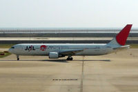 JA623J photo, click to enlarge