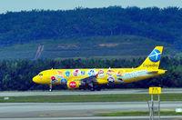 9M-AFQ @ WMKK - Air Asia A320, Expedia Livery - by JPC