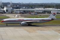 B-6507 @ YSSY - taxiing to 16R - by Bill Mallinson