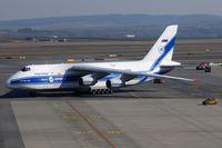 RA-82043 @ VIE - Volga Dnepr Airlines - by Chris Jilli