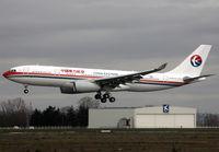 F-WWTU - A320 - Airbus
