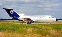 HA-LJB @ LHBP - Yakovlev Yak-40 [9640851] (Hungarian Regional Airlines) Budapest-Ferihegy~HA 15/06/1996