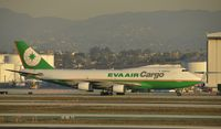 B-16401 @ KLAX - Taxiing to parking at LAX