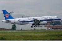 B-6679 @ LFBO - Landing, F-WWBJ
