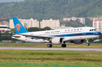 B-6288 @ WMKP - Penang International - China Southern Airlines - by KellyR115