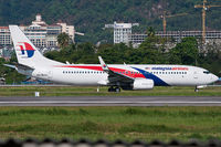 9M-MXG @ WMKP - Penang International - Malaysia Airlines - by KellyR115