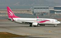 B-KBF @ VHHH - Hong Kong Airlines - by Wong Chi Lam